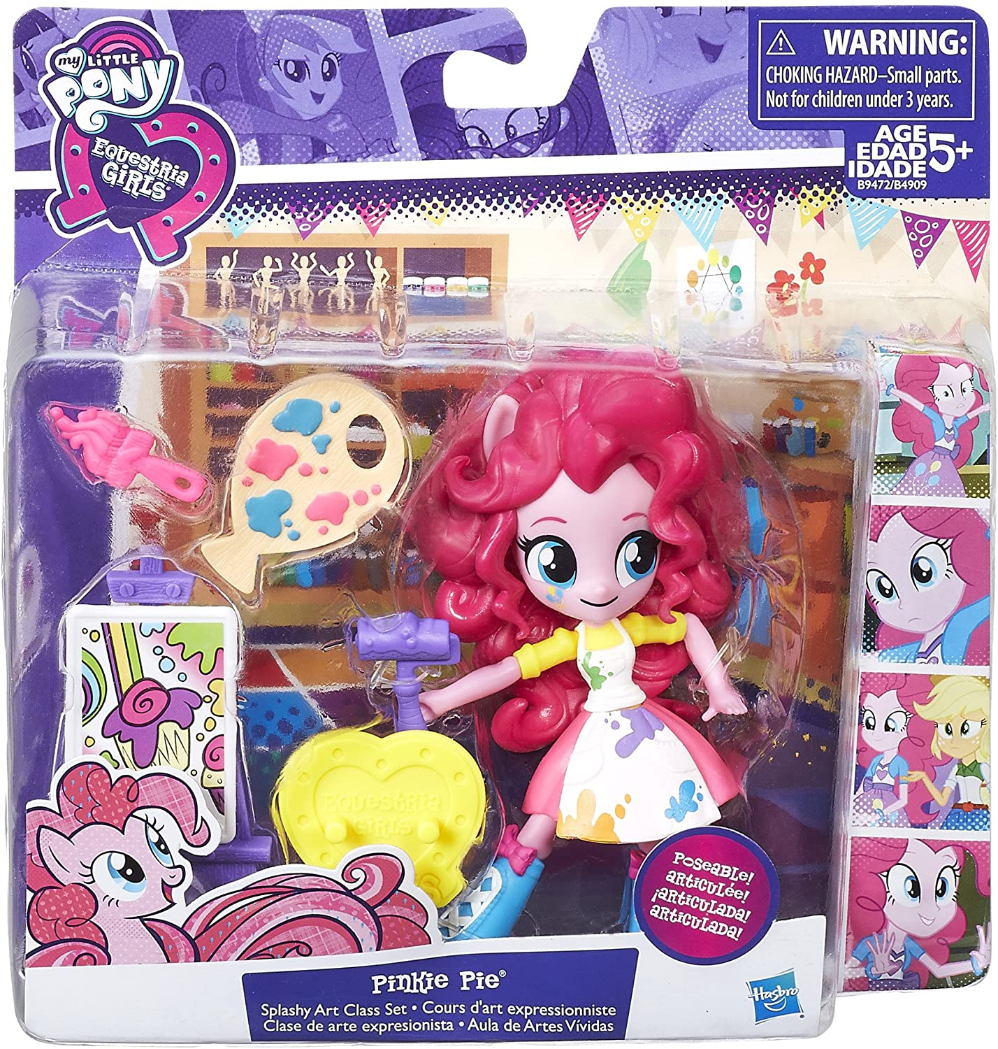 EG Pinkie Pie Splashy Art Class Set 1