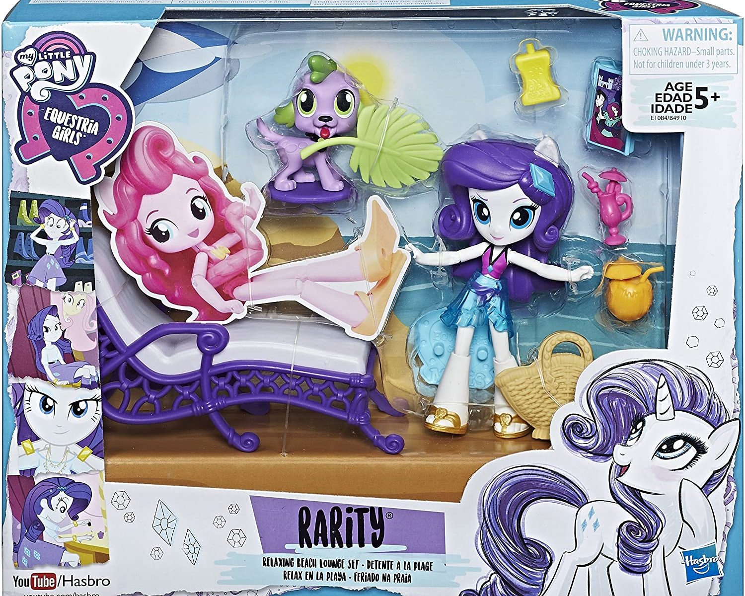 EG Rarity Figure Relaxing Beach Lounge Set 1