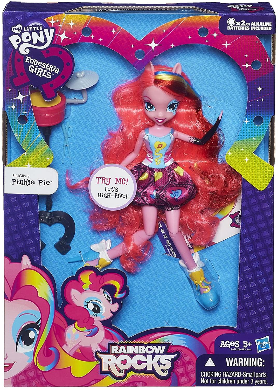 EG RR Pinkie Figure Doll Set 1